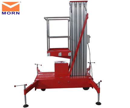 Aluminum-veritcal-lift-8m
