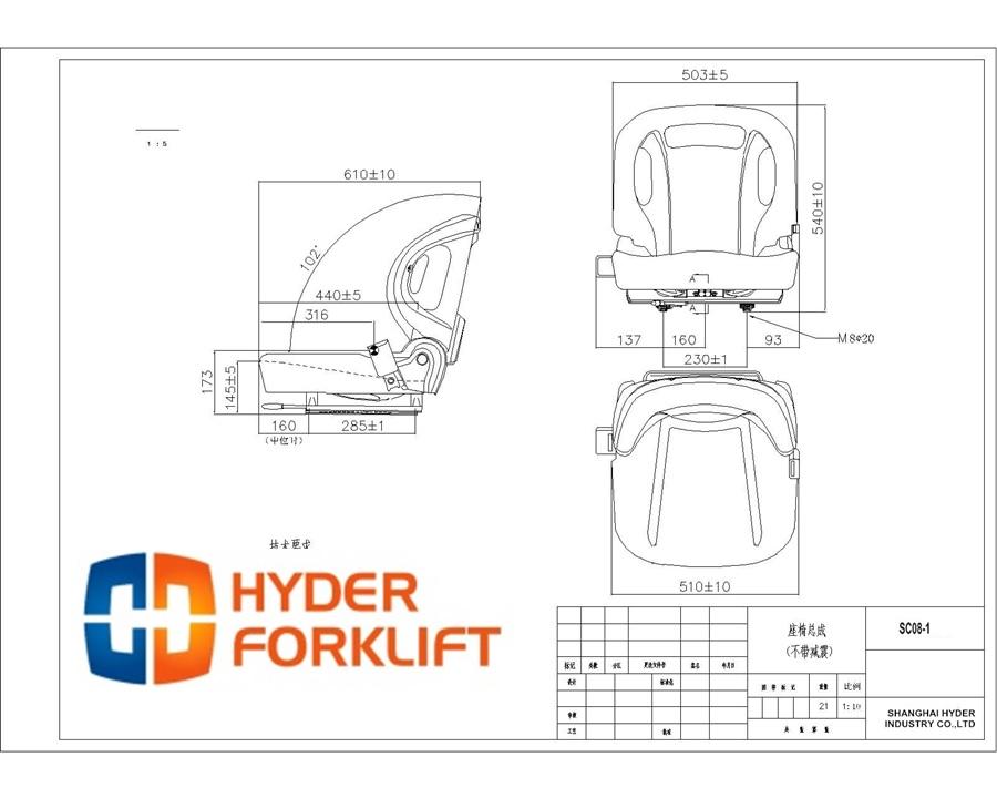 Forklift Seat 04